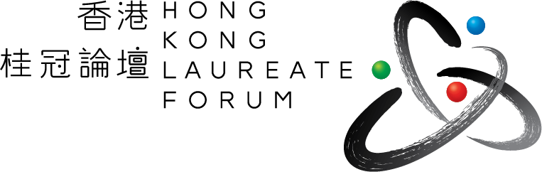 Hong Kong Laureate Forum